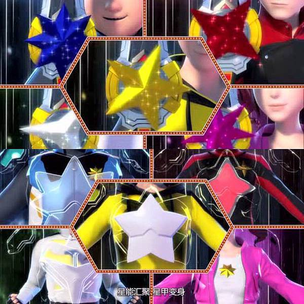 超變星甲 喚星劍