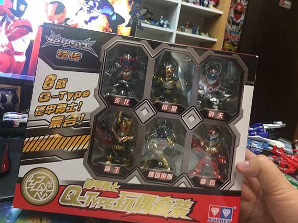 鎧甲勇士 鎧傳01