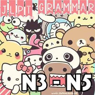 cute N3-5.jpg