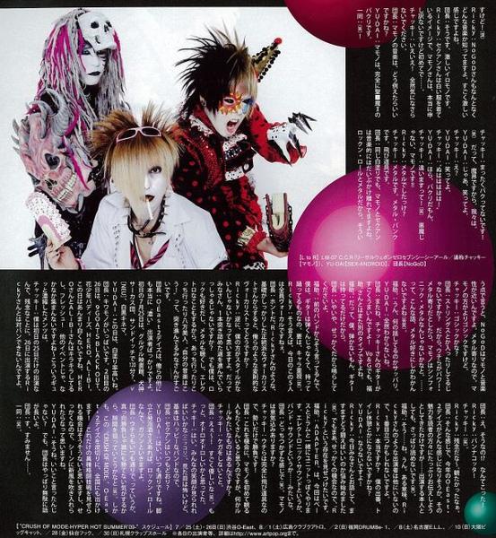 FM 2009 8-2s.jpg