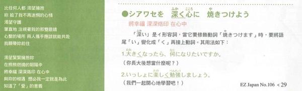 EZ JAPAN-6.JPG