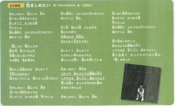EZ JAPAN-3.JPG