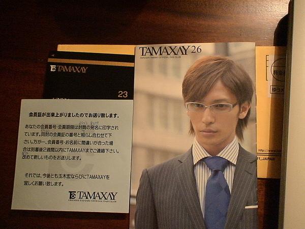 FAN 會刊.JPG