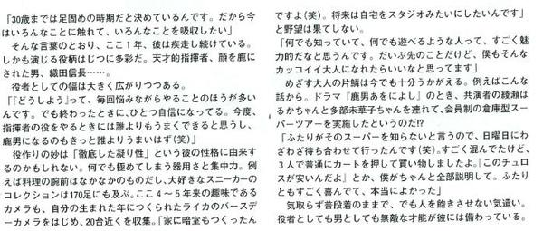 MEN'NONO 2008-5.JPG
