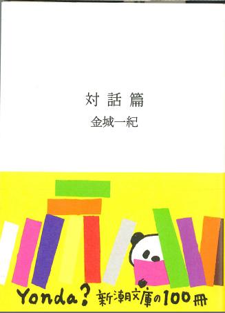 小說-對話篇.bmp