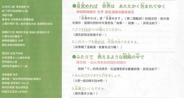 EZ JAPAN-5.JPG