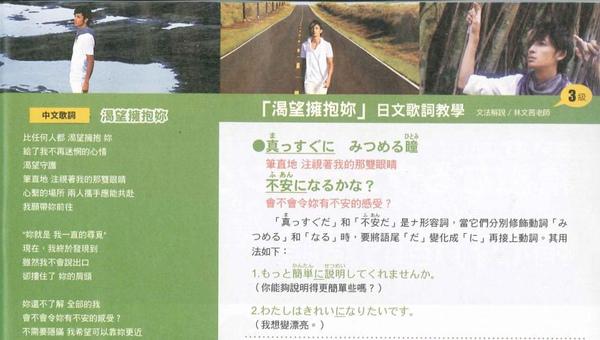 EZ JAPAN-4.JPG