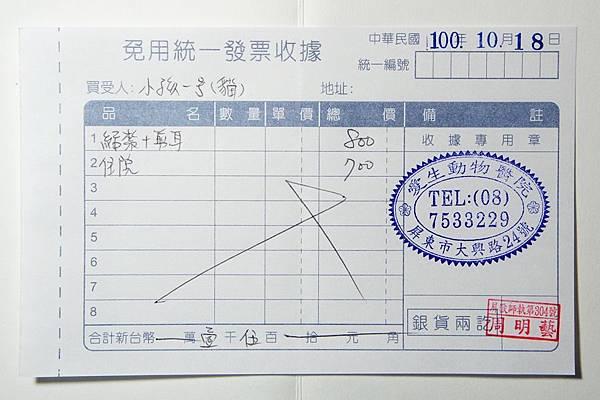 DSC03796.JPG