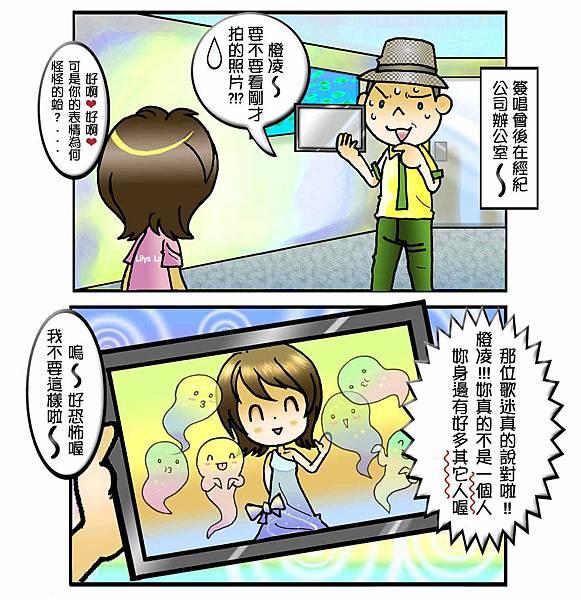 鬼月鬼話ING_2