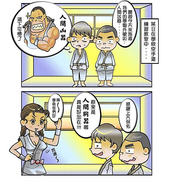 巨乳賣巨魯_3
