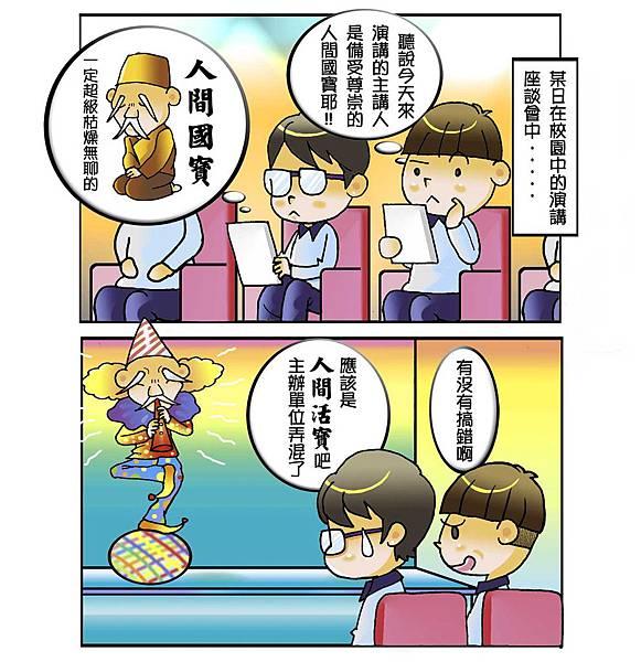 巨乳賣巨魯_4