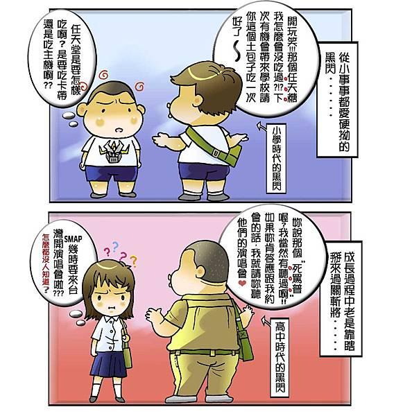 硬拗生涯原是夢!!!_1