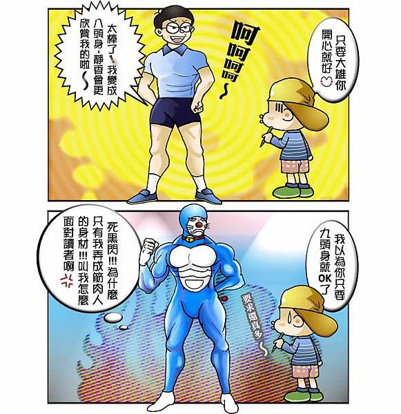 哆啦A夢之春意盎然Fashion Show_2