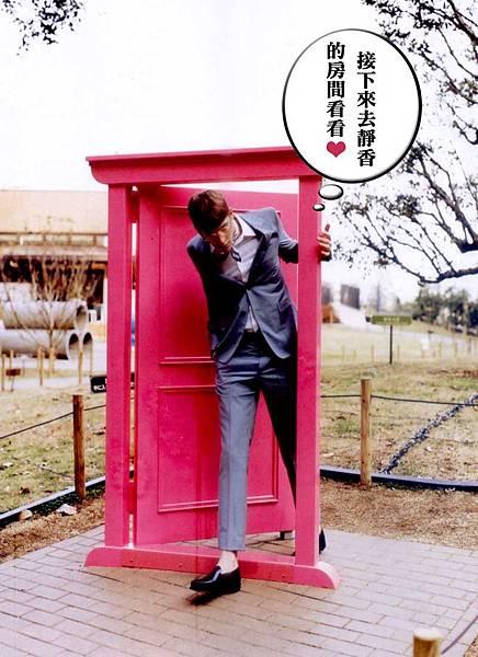哆啦A夢之春意盎然Fashion Show_5