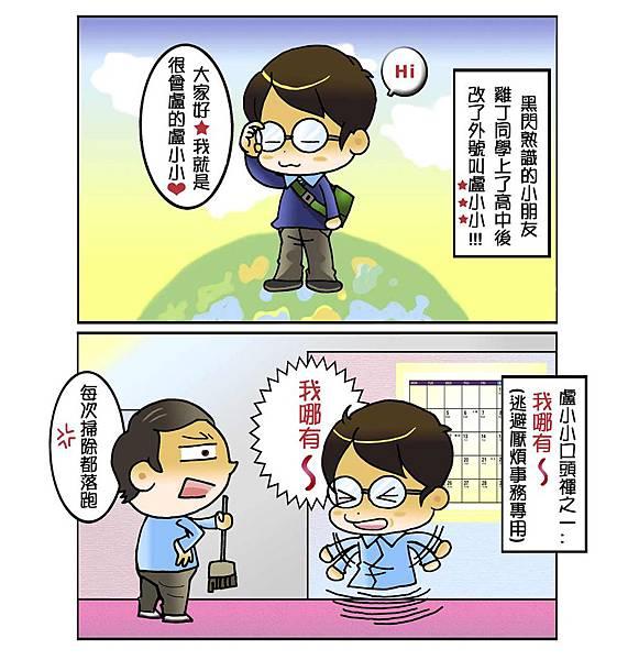 流行語大賞_1