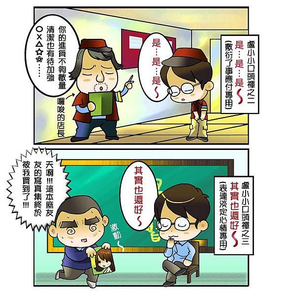 流行語大賞_2