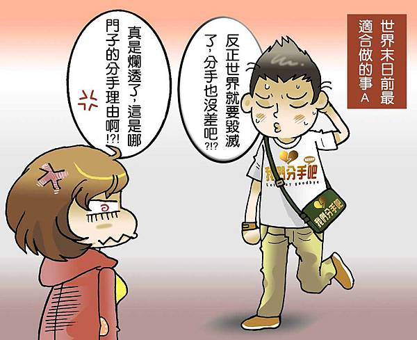 Chilibar_台灣Hohiyo_3A