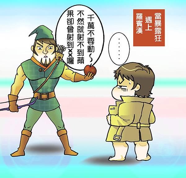 暴露狂心情小週記_哆啦A夢的反擊2