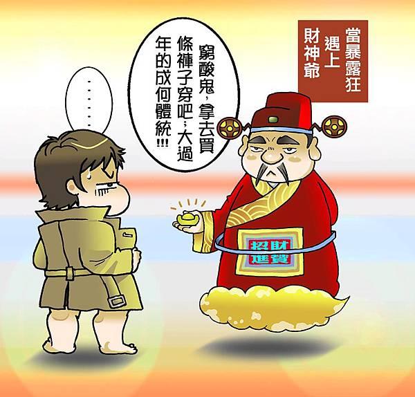 暴露狂心情小週記_雍正皇帝的妒意2
