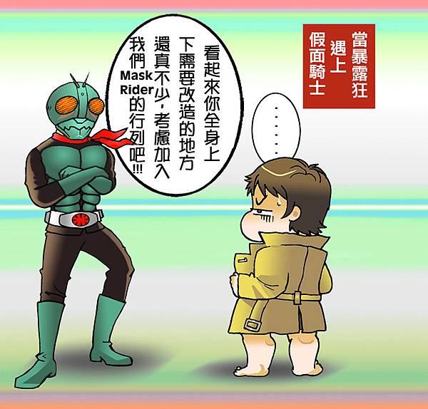 暴露狂心情小週記_AV女優的嫌棄2