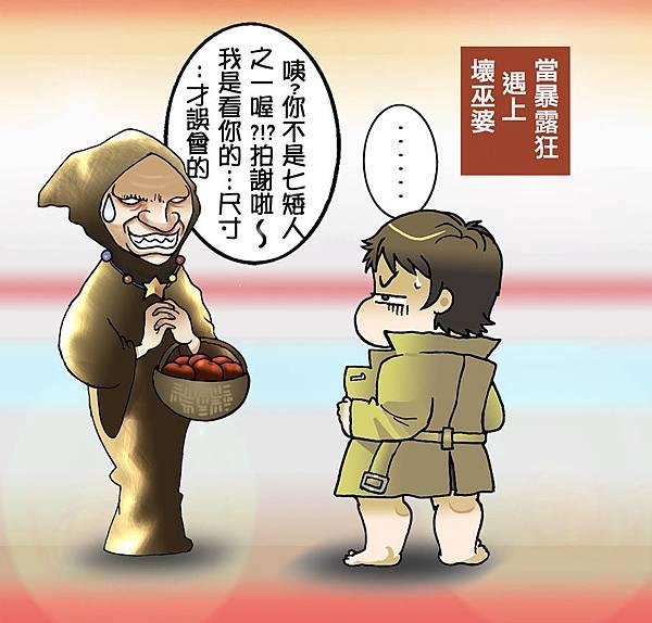暴露狂心情小週記_王建民的誓言2