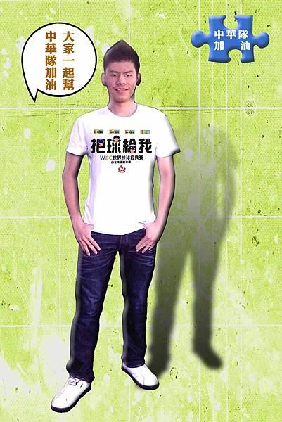 中華隊加油T恤