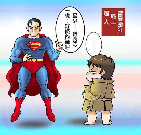 暴露狂心情小週記_金正恩的陰謀2