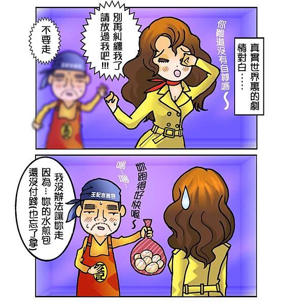 韓劇人生_2