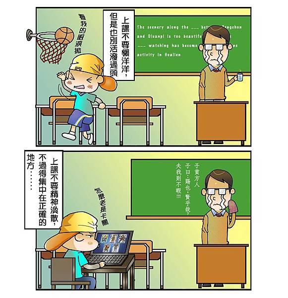 上課不要吃泡麵_2