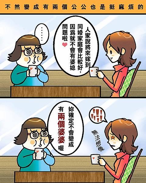 黑閃太強大__69 (2).jpg