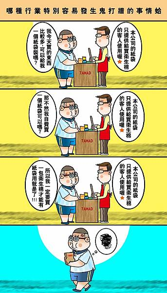 黑閃太強大__102.jpg