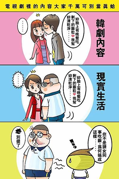 黑閃太強大__111 (2).jpg