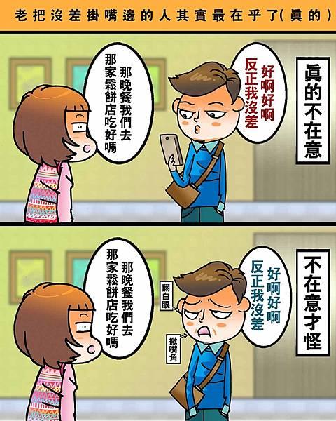 黑閃太強大__167.jpg