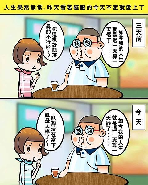 黑閃太強大__199.jpg
