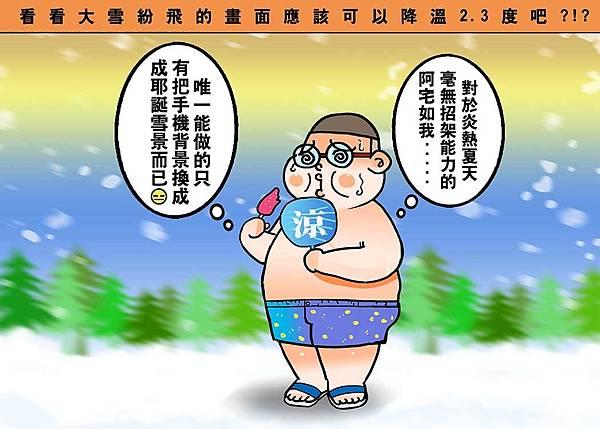 黑閃太強大__263.jpg