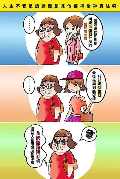 黑閃太強大__268.jpg
