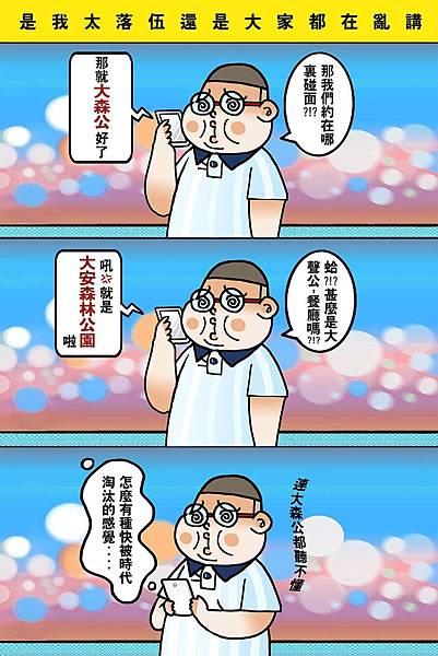 黑閃太強大__319.jpg