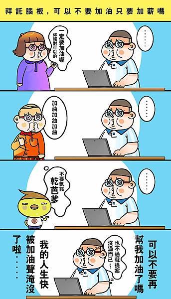 黑閃太強大__330.jpg
