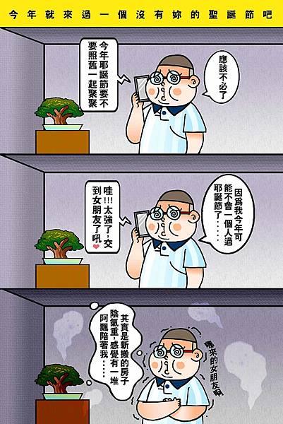 黑閃太強大__334.jpg