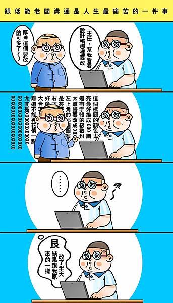 黑閃太強大__343.jpg