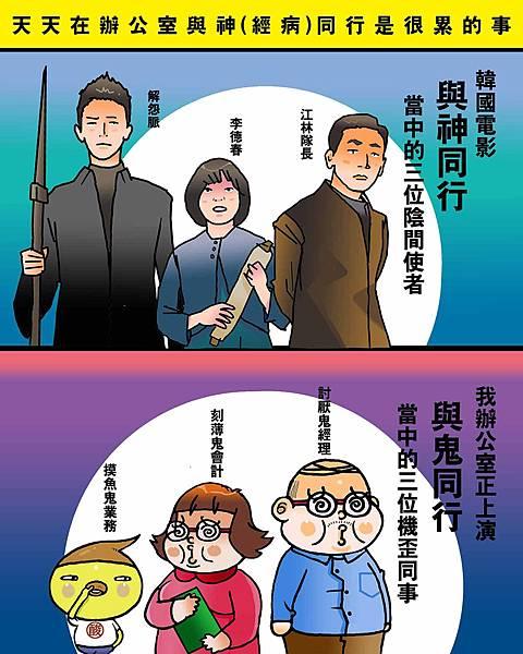黑閃太強大__344.jpg