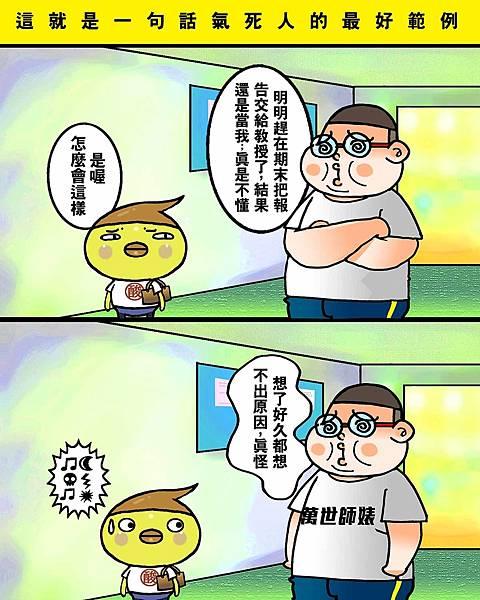 黑閃太強大__347.jpg