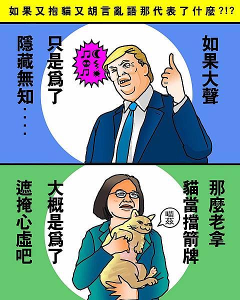 黑閃太強大__348.jpg