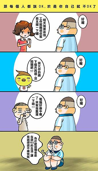 黑閃太強大__369.jpg
