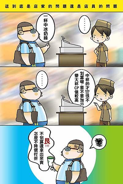 黑閃太強大__372.jpg