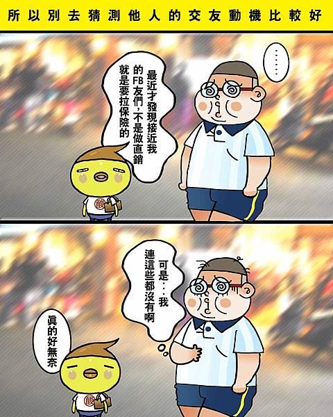 黑閃太強大__373.jpg