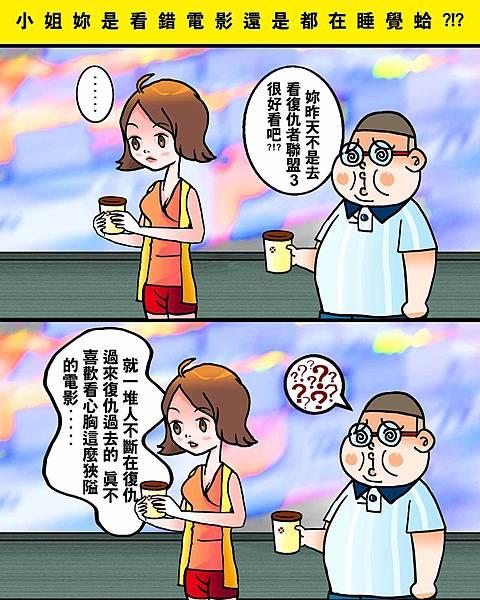 黑閃太強大__377.jpg