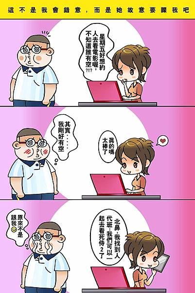 黑閃太強大__380.jpg