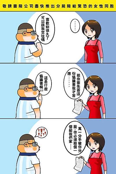 黑閃太強大__387.jpg