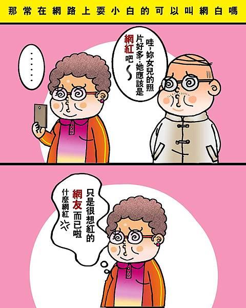 黑閃太強大__390.jpg